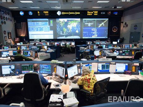 Ученые изNASA открыли вакансию надолжность «планетарного защитника»