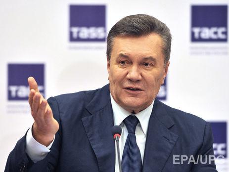Янукович пожаловался вГенпрокуратуру Украины насудей, которые ведут его дело
