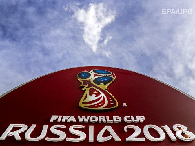 ... потребовав расследовать сообщения об эксплуатации в России рабочих из  КНДР. Восемь сенаторов США призвали главу Международной федерации футбола  (ФИФА) ... 821f2a3b3f7