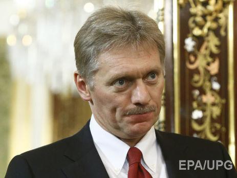 УПутіна прокоментували нові санкції США щодо Росії: Цененовина