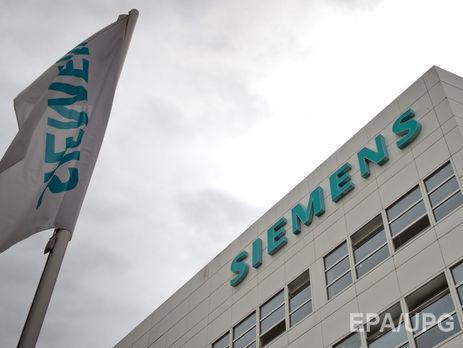ЄС розширив антиросійські санкції через скандал із Siemens