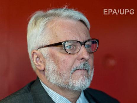 Киев возмутился намерением Польши поместить впаспорта изображение львовской часовни