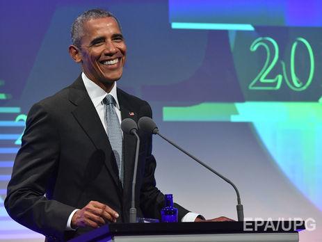 Штат Іллінойс зробив «День Барака Обами» державним святом