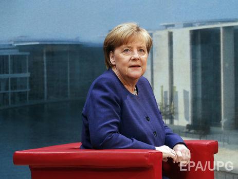 Кандидат уканцлери Німеччини хоче дружити зРосією