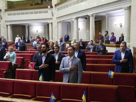 КВУ: цього року лише четверо депутатів відпочили всанаторіях Ради