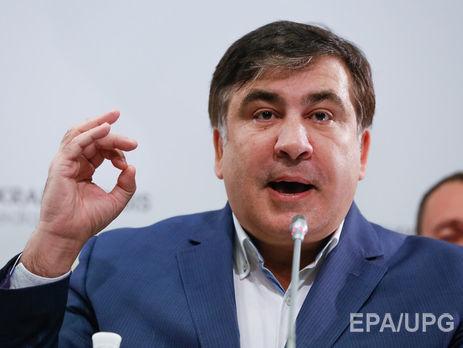 Госпогранслужба: Саакашвили при попытке пересечь границу непустят в Украинское государство