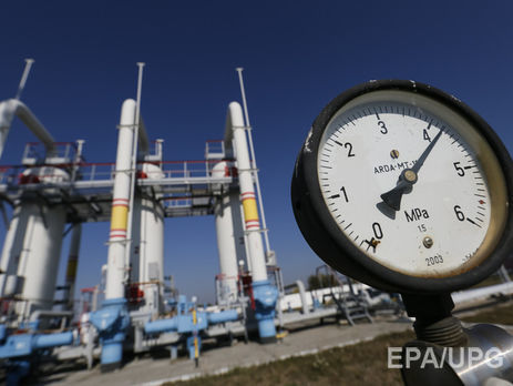 Арбитраж вГааге начал рассматривать иск «Нафтогаза» к РФ