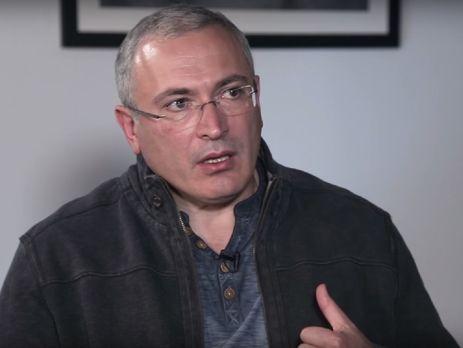 Ходорковский пообещал РФ тяжелые времена вслучае победы Навального навыборах президента