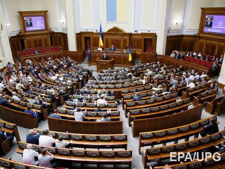 ВРаду внесен законодательный проект опожизненном заключении для насильников детей