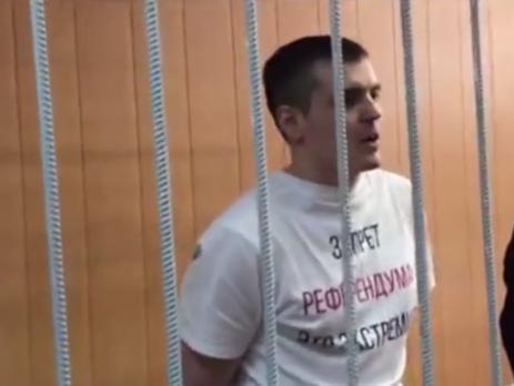 Журналиста РБК приговорили к трем с половиной годам лишения свободы
