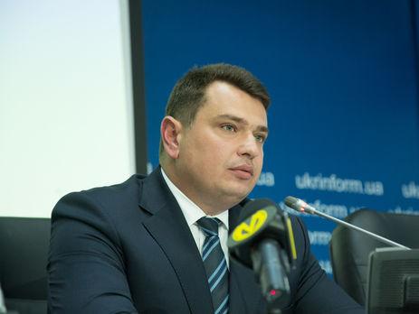 Сытник: Без антикоррупционного суда сопротивление нереформированной судебной ветви власти будет увеличиваться