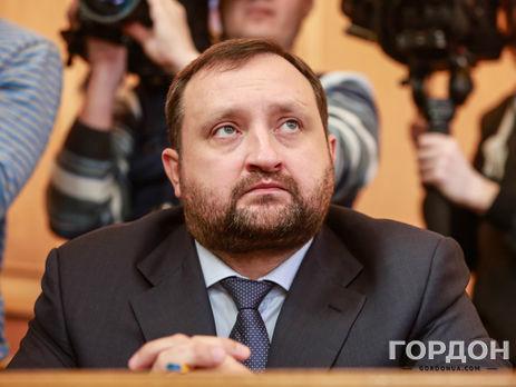 ГПУ: Суд позволил провести особое досудебное расследование вотношении Арбузова