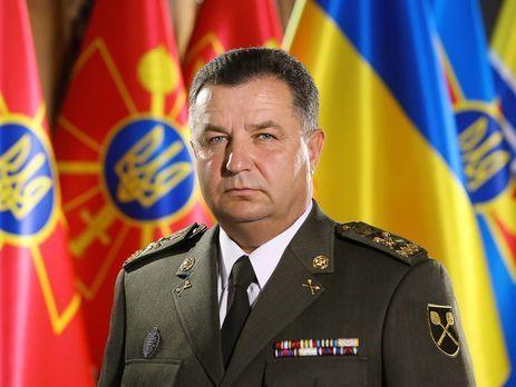 Полторак аннонсировал военные учения Rapid trident