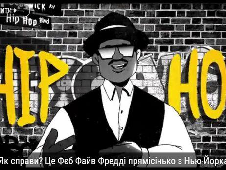 Google поведал историю хип-хопа при помощи дудла