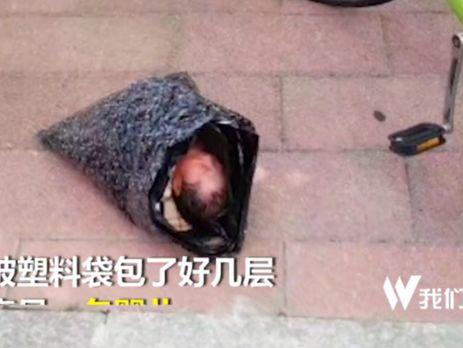 Жителька Китаю передала дитину впритулок кур'єром