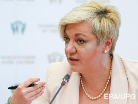 НАБУ принялось запроверку декларации Гонтаревой