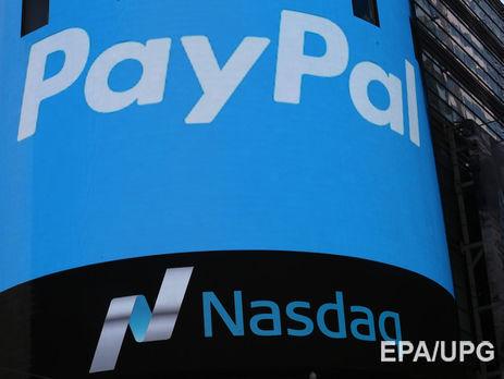 Украинцы массово жалуются насбой вработе системы денежных переводов PayPal