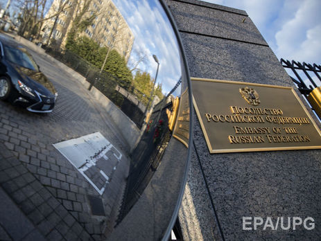 США могут закрыть одно из русских консульств