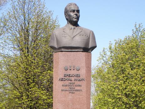 У Кам'янському Дніпропетровської області збирають підписи, щоб знести пам'ятник Брежнєву
