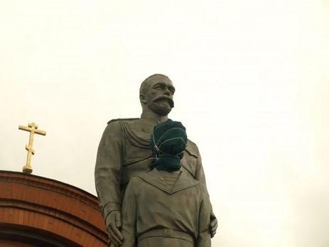 Сталинисты потребовали снести монумент НиколаюII вНовосибирске