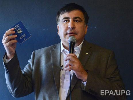 Саакашвили: Я буду их мочить везде, внутри Украины и везде. И олигархов, и шефа вашего