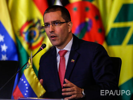 У МЗС Венесуели заявила, що слова Трампа про