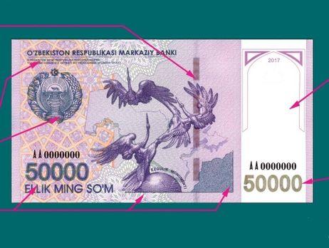 Новая купюра в узбекистане 1 доллар 1993 года цена бумажный стоимость