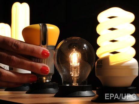 Укрэнерго инициирует снижение тарифа напередачу электрической энергии в последующем году