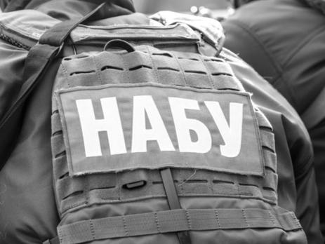 НАБУ повідомило про підозру екс-заступнику глави «Укрзалізниці»