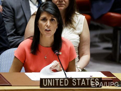 Ірану неможна використовувати ядерну зброю— США вООН