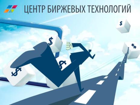 e.on россия отзывы работников