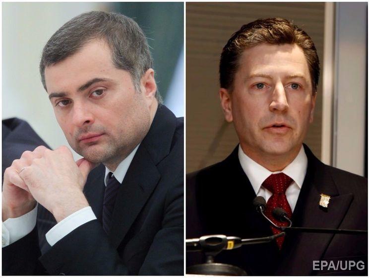 Зустріч Волкера з представником Московії відбудеться в закритому форматі