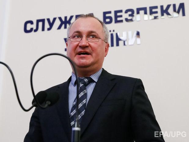 Картинки по запросу Глава СБУ Василий Грицак