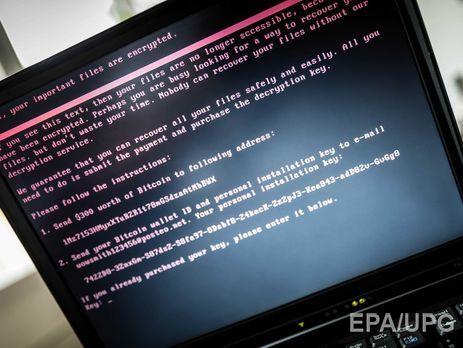 ВСБУ предупредили о вероятной  хакерской атаке нагосучреждения и учреждения