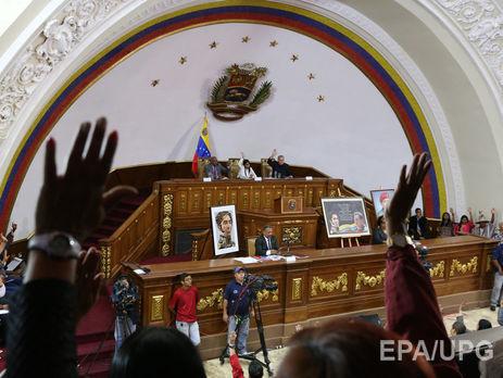 Девять стран осудили расширение полномочий Конституционной ассамблеи Венесуэлы