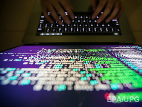ВУкраїні зафіксували нову кібератаку через бухгалтерськеПЗ