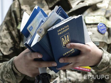 Безвізом з ЄС вже скористалися 200 тис українців