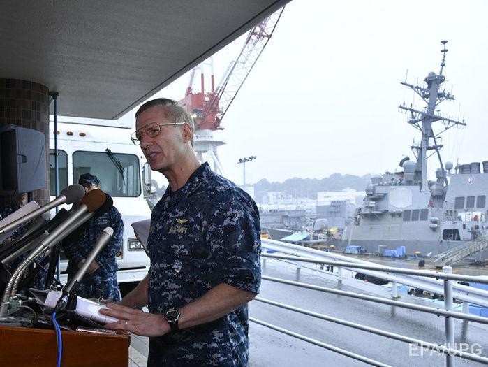 видимо, Увольнение американских моряков его