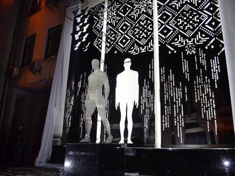 У центрі Житомира відкрили пам'ятний знак Героям Небесної сотні