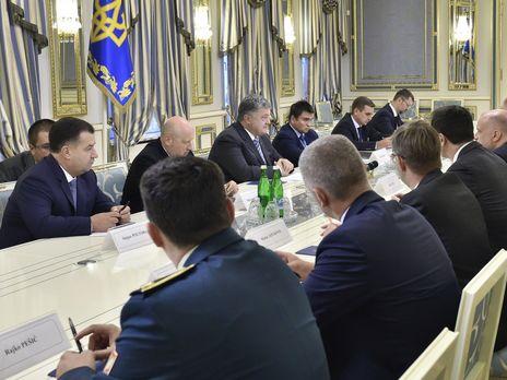 Порошенко провів зустріч із главами Міноборони Чорногорії і країн Балтії