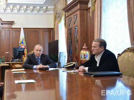 Украинские СМИ возмутил визит В. Путина вКрым