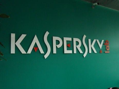 «Лаборатория Касперского» хочет удостоверить США вотсутствии связей с русской разведкой