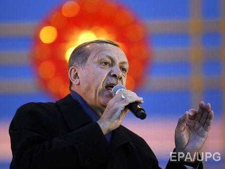 Турция невступит вЕС пока увласти находится Эрдоган— МИД Германии