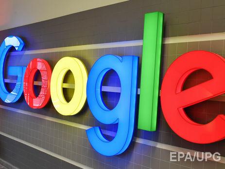 Google предложит психологический тест депрессивным пользователям
