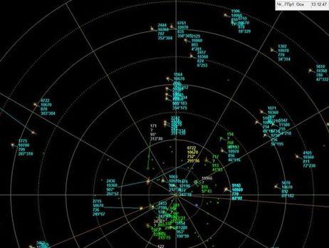 В Нидерландах выразили надежду что наконец смогут расшифровать данные российских радаров