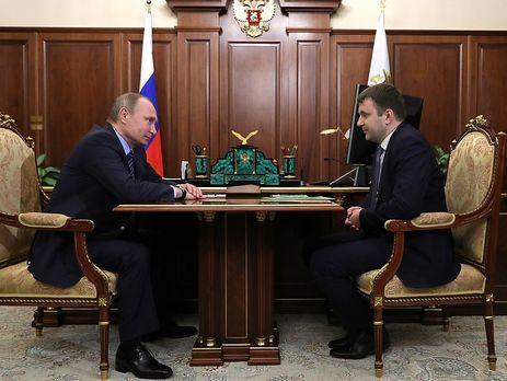 Bloomberg назвал вероятностного «фаворита» В.Путина