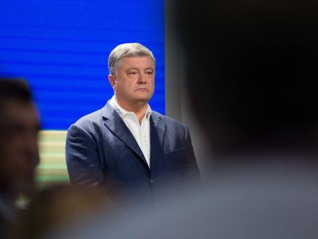 Боремося заваше повернення вУкраїну: Порошенко привітав донеччан зднем міста