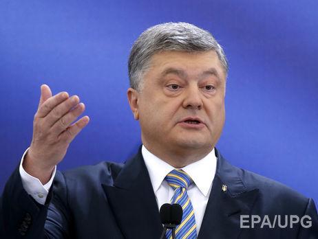 Вдекларациях Порошенко ненашли признаков незаконного обогащения