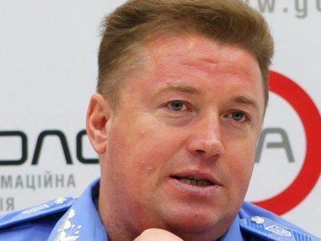 Суд арестовал руководителя департамента милиции охраны государства Украины