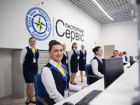 Паспортный сервис в Киеве может принимать до 1500 человек в день